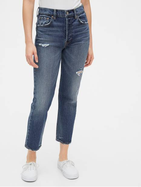 High Destructed Rise Cheeky Straight Jeans