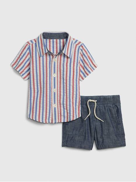 Baby Striped Outfit Set