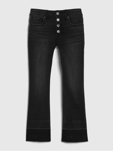 Kids High-Rise Flare Jeans