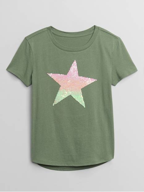 Kids Flippy T-Shirt
